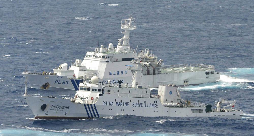China_&_Japan_in_Diaoyu_Island_(2012-9-24)